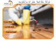 شركة مكافحة حشرات بالكويت